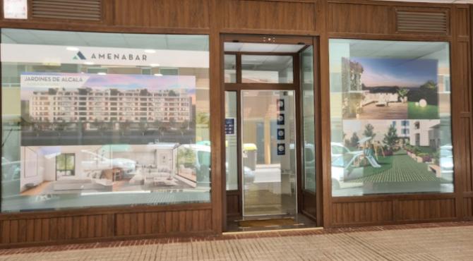 Local comercial - Alcalá de Henares, Madrid
